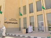 """""""الشريعة"""" وعدد من مؤسسات التعليم تعلق الدراسة في #الأحساء.. تعرّف عليها!"""