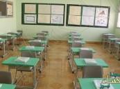 التعليم تمنع دخول الآباء للفصول الدراسية !