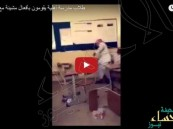 شاهد.. مطالب بمحاسبة طلاب أهانوا معلمهم داخل حجرة الدراسة