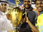 أولمبي الجيل يتوج بكأس بطولة المملكة