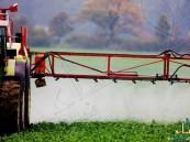 تعرّف على أخطر مادة يضعها المزارعون على المحاصيل الزراعية !
