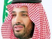 محمد بن سلمان: المملكة تحولت خلال العامين الماضيين إلى ملتقى عالمي ومركز اهتمام دولي