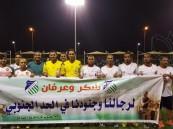 ملتقى حياكم 3 الرمضاني يختتم فعالياته برعاية العيسى ولاعبي المنتخب السعودي