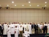 تخريج 110 متدرب في ختام البرنامج الصيفي لمعهد التدريب الصناعي بالأحساء