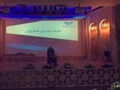 """بنت """"العواد"""" تفوز بجائزة الشيخ حسن العفالق للتغني بالقرآن في موسمها الخامس"""