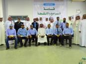 بالصور.. الصناعي الأول في #الأحساء يدشن الرؤية السعودية ويسعى لتوظيف خريجيه