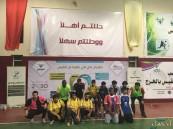 انطلاق بطولة الصم لكرة القدم بنادي الحي بثانوية ابن النفيس