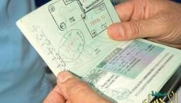 شاهد كيف تكتشف الجوازات المزورة بالمنافذ السعودية