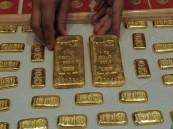 انخفاض أسعار الذهب بعد تلميحات برفع سعر الفائدة الأمريكية