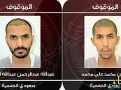 """المتحدث الأمني: القبض على شخصين خططا لتفجير مقهى """"السيف"""" في تاروت"""