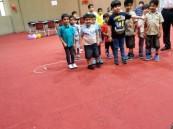 بالبهجة والسرور.. مدارس النخبة النموذجية تستقبل طلاب الصف الأول
