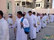النشاط الطلابي بثانوية القارة يقيم حفل المعايدة