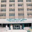 مصدر لـ #الأحساء_نيوز .. لمسات أخيرة على إغلاق مستشفى الملك فهد بالكامل