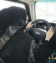 عقوبات رادعة تنتظر مصوري النساء أثناء القيادة بالسعودية