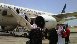 صعد على الطائرة بلباس الإحرام ولفظ أنفاسه الأخيرة قبل رؤيته للحرم !!