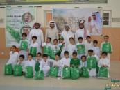 ابتدائية هشام بن عمار بالمراح تحتفل باليوم الوطني السادس والثمانون