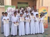 متوسطة الطفيل بن عمرو تكرم طلابها المتفوقين