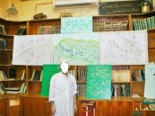 نزلاء إصلاحية سجن الأحساء يعبرون عن اليوم الوطني بمعارض فنية