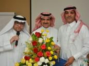 مدرسة أسامة بن زيد تكرم قائدها المتقاعد سعيد الصفراء