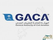 الطيران المدني: وصول 136 ألف حاج إلى المملكة عبر مطاري جدة والمدينة