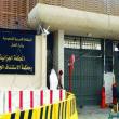 """""""الجزائية"""" تحذر عبدالله الصقعبي من عدم حضور محاكمته"""