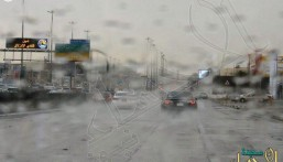 تعرّف على حالة الطقس المتوقعة ليوم الأحد