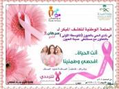 الماموجرام في نادي الحي النسائي بمدينة العيون