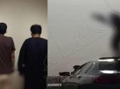 """بالصور.. """"الفتاة الراقصة"""" وصاحب الـBmw في قبضة الشرطة السعودية.. وهذه قصتهم!!"""