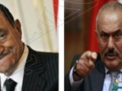 """وثائق بريطانية تكشف: المخلوع صالح حاول رشوة """"مبارك"""" بـ25 مليون دولار لتأييد """"غزو الكويت"""""""