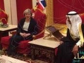 إتفاق سعودي بريطاني للسماح للشركات البريطانية بالحصول على تأشيرة دخول متعددة
