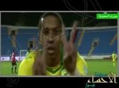 بالفيديو .. السوادي يقود الرائد لتحقيق فوزا مثيرا على الخليج