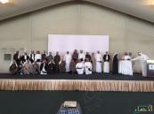 أسرة آل الشيخ مبارك تحتفل بتكريم متفوقي ومتفوقات الأسرة