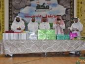 مدرسة مكة تكرم معلميها وطلابها المتميزين في الأنشطة الطلابية