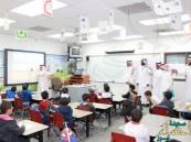 """فريق تحكيم مؤشرات الأداء المدرسي في رحاب ابتدائية """"الأمير محمد بن فهد"""""""