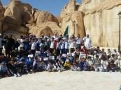 مفوضية الملك فهد الكشفية تنفذ برنامجها في أرض الحضارات بجبل القارة التاريخي