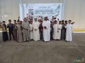"""ابتدائية """"الإمام أحمد بن حنبل"""" في زيارة لمصنع التمور بالأحساء"""
