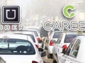 اتفاق بين النقل والمرور للسماح للمواطنين بنقل الركاب بسياراتهم الخاصة