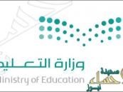 """بعد كثرة المتقاعدين في الفترة الأخيرة، """"التعليم"""" بين سندان ومطرقة"""