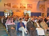 """إبتدائية """"الأمير سعود بن نايف"""" تعقد الجمعية العمومية لمجلس الآباء والمعلمين"""