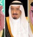 القيادة الرشيدة تهنئ ملوك ورؤساء وأمراء الدول الإسلامية بشهر رمضان