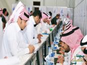 تقرير رسمي: نصف مليون متقدم لوظائف حكومية خلال عام