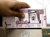 المملكة ترفع رصيدها للسندات الحكومية لـ173 مليار ريال