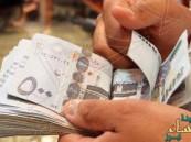 بنوك محلية ترفع الحد الأدنى لراتب القرض الشخصي إلى 6 آلاف ريال