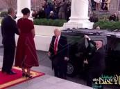 شاهد ردة فعل ميشيل أوباما بعد مفاجأة زوجة ترامب خلال حفل التنصيب؟!