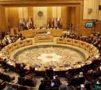 """الجامعة العربية تعتبر القدس """"خطا أحمر"""" وتتهم اسرائيل باللعب بالنار"""