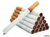 """""""التجارة"""" تجهض ارتفاع الدخان بمراقبة تاريخ الإنتاج"""