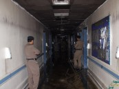 بالصور… 3 إصابات وإخلاء 85 مريضاً حصيلة حريق مستشفى الطائف