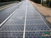 """فرنسا تفتتح أول شارع """"شمسي"""" في العالم !!"""
