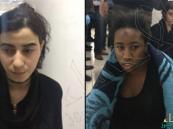 3 فتيات كن مع منفذ هجوم إسطنبول لحظة القبض عليه .. هذا سرهن !