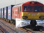 وصول أول رحلة لقطار طريق الحرير من الصين إلى بريطانيا